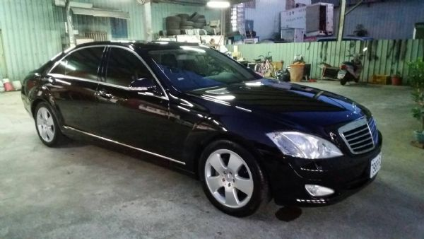 2007年賓士S350